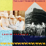 The Lost Tribe Of Shabazz