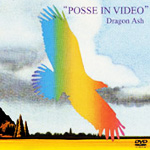 Posse In Video