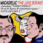 The Juke Boxing