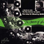70 Minutes Of Funk Mixed by Muro (J-Wava 81.3FM Coors Hip Hop - Da Cypher)
