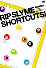 Shortcuts!