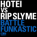 Battle Funkastic [With Hotei]