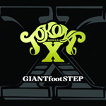 Giant Foot Step