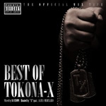 Best Of Tokona-X (Mixed By DJ Ryow)