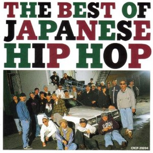 The Best Of Japanese Hip Hop Vol.1