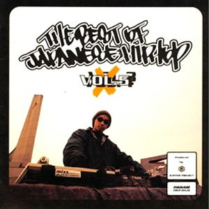 The Best Of Japanese Hip Hop Vol.5